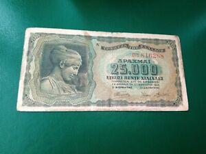 GREECE - 25000 drachma  1943 - BANKNOTES