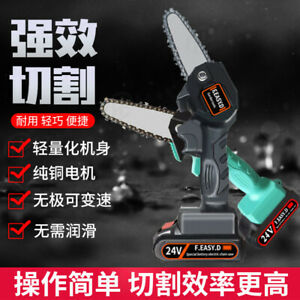 Christmas 50% OFF- Rechargeable MINI Wood Cutting lithium chainsaw