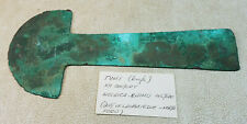 Chimu Copper Tumi Knife Circa 1100 AD From Lambayeque Ancient North Peru 10 7/8""