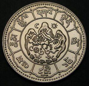 TIBET 10 Srang 1950 - Copper/Nickel - aUNC - 1433