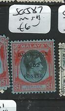 MALAYA JAPANESE OCCUPATION STRAITS (PP0803B) DN $1.00 SG J87  MNH