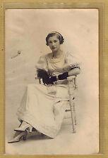 Carte Photo vintage card RPPC femme élégante robe de mariée soirée mode pz078