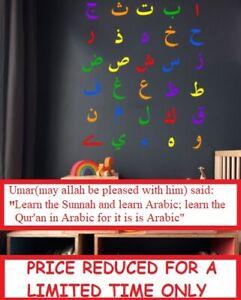 Arabic Alphabets Multicolour Children Bedroom Educational Decals Kids Eng txt