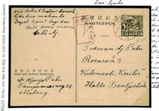 F382 Netherlands Indies WW2 JAPANESE OCCUPATION JAVA *Malang* 1945 Postcard