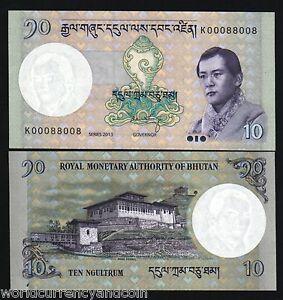 BHUTAN 10 NGULTRUM P29 2013 X 100 PCS LOT FULL BUNDLE KING JIGME UNC MONEY NOTE