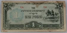 The Japanese Government Oceania - 1 one pound