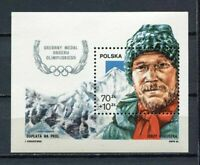 36117) Poland 1988 MNH Jerzy Kukuczka, Mountain Climber
