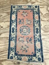 """Antique Chinese RUG CARPET Handmade Size: 150x84 Cm 59""""x33"""" Inches"""