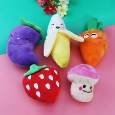 UEETEK 5pcs Squeaky Dog Toys Small Dogs Fruits Vegetables Plush Puppy Dog Toys