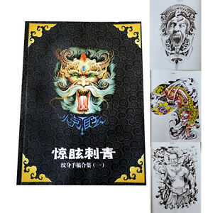 80 Pages New Tattoo Art Designs Flash Manuscript Sketch Line Book Collection