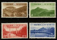 Japan   1940   Scott # 308-311   Mint Lightly Hinged Set