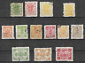 China 1882-94 Imperial Dragon & Dowager Sets Fine Used