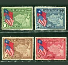 1939 China 150th Anniversary US Constitution MH OG VF Complete Set
