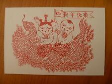 POSTCARD..CHINESE NEW YEAR..YEAR OF THE WATER SNAKE / SNAKE..SNAKE GIRL & LOTUS
