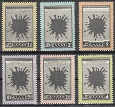 X630/ GREECE – MI # 618 / 623 COMPLETE MINT MH – CV 155 $