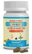 六味地黃片五倍浓缩 Liu Wei Di Huang Pian(YinVive / high potency 5X) 200 Tablet
