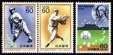 SELLOS DEPORTES BEISBOL JAPON 1984 1510/12 3v.