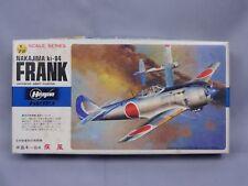 Hasegawa Nakajima Frank Shippu 1/72 Scale Box Toy War Aircraft Display PM298