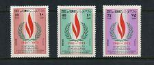 P600  Kuwait  1973  Human Rights    3v.  MNH