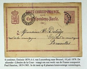 LUXEMBOURG 1878 6c COAT OF ARMS POSTAL CARD TO BRUSSELS BELGIUM