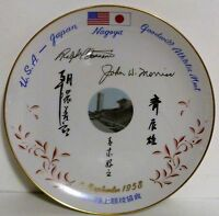 VINTAGE Commemorative Olympic Goodwill Athletic Meet Dinner Plate 1958 Japan USA