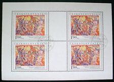 CZECHOSLOVAKIA 1975: ART: LIBERATION OF PRAGUE: M/S MNH WITH PRECANCEL