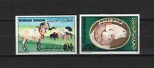 Tunisia - Tunisie 1990 n° Yvert 1143/1144 imperf. MNH Animals - Ram Museum