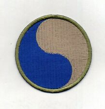 Patch US 29th Infantry division Omaha beach Normandie Brest WW2 - REPRO