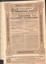 EMBRANCHEMENTS DE CHEMIN DE FER (RUSSIE) (D)