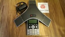 Polycom SoundStation IP 7000 SIP Based IP Conference Phone + PSU. Fast Delivery
