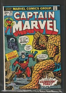 Captain Marvel #26 FN- 1st Thanos Cover Jim Starlin