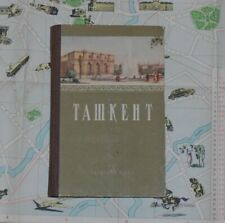 TASHKENT ILLUSTRATED CITY GUIDE WITH PLAN MAP 1957 SOVIET UZBEKISTAN in RUSSIAN