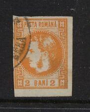 Romania  33   used  catalog  $40.00