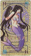 Negima! Magister Negi Magi Pactio Card #Vi Akira Okochi