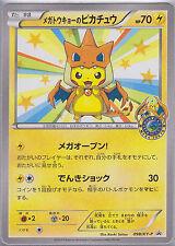 Pokemon Card XY Promo Mega Tokyo's Pikachu 098/XY-P Japanese Pokemon Center