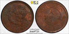 E18 China Hunan (1906) 10 Cash Y-10h.3 PCGS MS-62 Brown