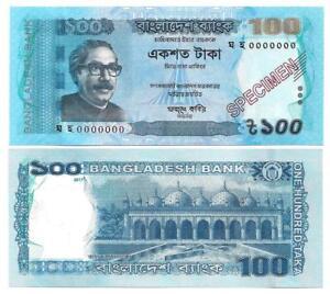 BANGLADESCH BANGLADESH SPECIMEN 100 TAKA 2017 UNC P 57 g
