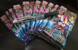 Pokemon card s1a VMAX Rising Booster 10 Packs Sword & Shield Japanese