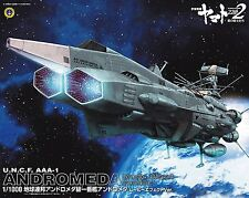 """Space Battleship Yamato 2202 Andromeda"" Movie Effect Version Bandai 1/1000"