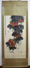 RARE Chinese 100%  Handed Painting & Scroll Pumpkin By Qi Baishi 齐白石 AL81713