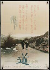 LA STRADA Japanese B2 movie poster R1965 FEDERICO FELLINI ANTHONY QUINN MASINA