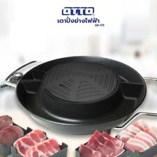 "Electric Pan Set Mookata Thai Korean Bbq Grill Steak Black Cover Aluminium 14"""