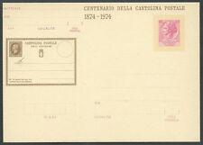 1974 ITALIA CARTOLINA POSTALE CENTENARIO 40 LIRE - F