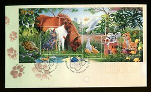 1996 Australia Pets Minisheet FDC. Canberra first day cover. MS 1651. Cats, Dogs