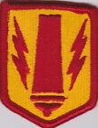 41st field artillery brigade - Ecusson / Insigne tissus -