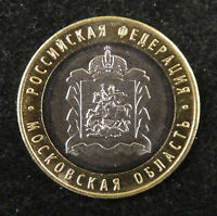 RUSSIA COMMEMORATIVE COINS 10 RUBLES 2020 UNC, Moscow Region