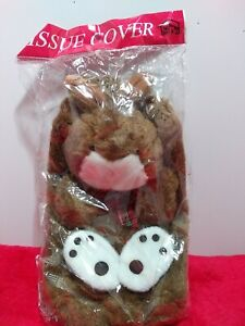 Plush Bunny Tissue Box Cover