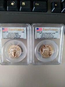 2007 W American Eagle Platinum Set $50 W/PCGS Rev PR 69 & PR 69 first strike