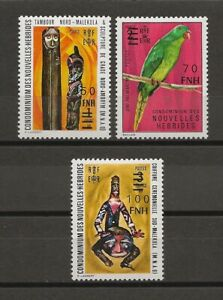 NEW HEBRIDES(FRENCH) 1977/8 SG F247/55 Footnote MNH Cat £210