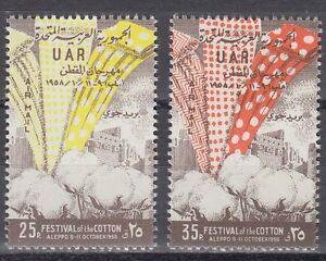 Syrien Syria UAR 1958 ** Mi.V25/26 Baumwollfest Cotton Festival Aleppo